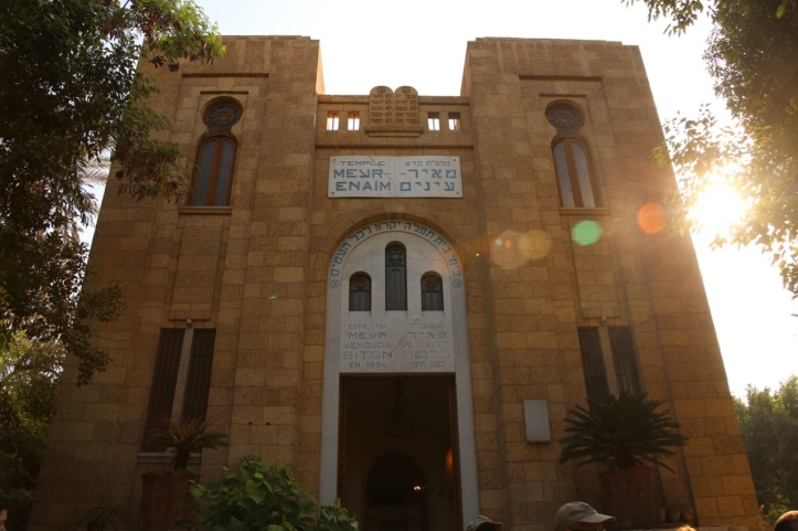 Synagogues and the Jewish Community of Cairo | www.carriereedtravels.com