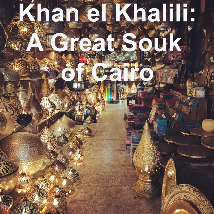 Khan el Khalili: Guide to Visiting the Great Souk of Cairo | www.carriereedtravels.com
