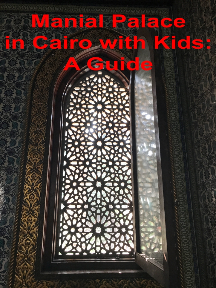 Manial Palace in Cairo with Kids: A Guide | www.carriereedtravels.com