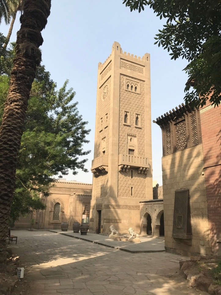 Guide to Visiting Manial Palace, the Palace of Muhammad Ali, in Cairo with Kids | www.carriereedtravels.com