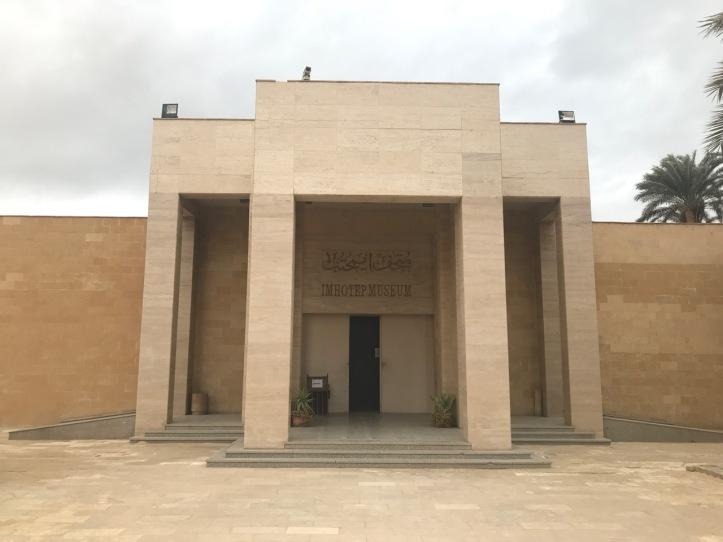 The entrance to the Imhotep Museum